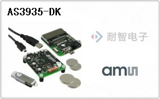 AS3935-DK