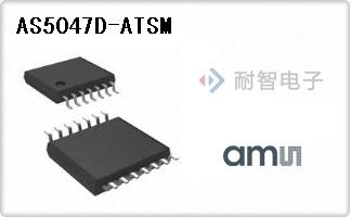 AMS公司的霍尔效应磁性传感器IC-AS5047D-ATSM