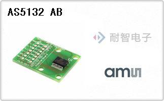 AS5132 AB