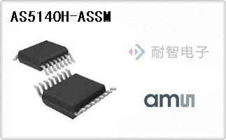AS5140H-ASSM