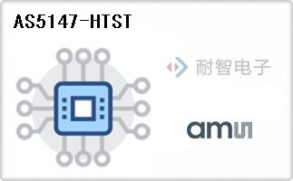 AS5147-HTST