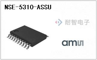 NSE-5310-ASSU