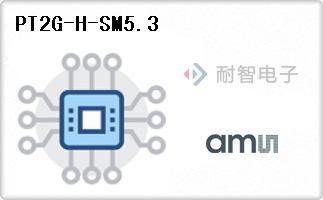 PT2G-H-SM5.3