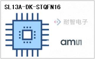SL13A-DK-STQFN16