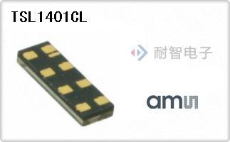 TSL1401CL