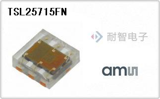 TSL25715FN