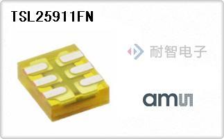 TSL25911FN