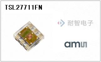 AMS公司的环境光与UV光学传感器-TSL27711FN