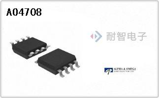 AOS公司的FET - 单-AO4708