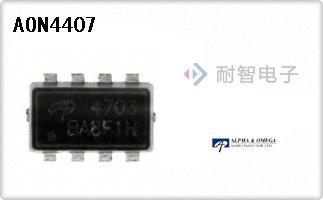 AOS公司的FET - 单-AON4407
