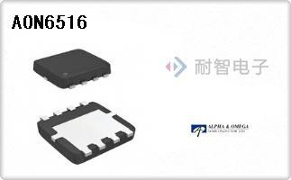 AON6516代理