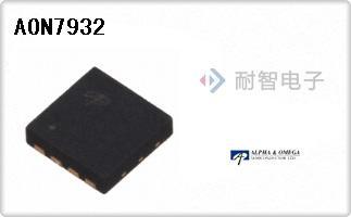 AON7932