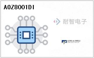 AOZ8001DI代理
