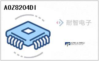 AOS公司的TVS - 二极管-AOZ8204DI