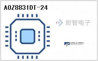 AOS公司的TVS - 二极管-AOZ8831DT-24