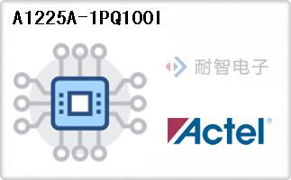 A1225A-1PQ100I