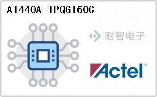 A1440A-1PQG160C