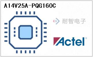 A14V25A-PQG160C