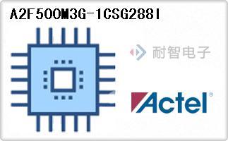 A2F500M3G-1CSG288I
