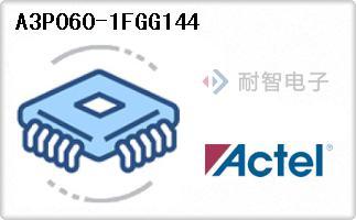 A3P060-1FGG144