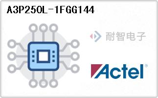A3P250L-1FGG144