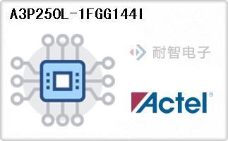 A3P250L-1FGG144I
