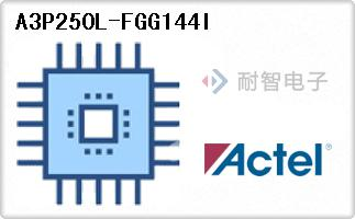 Actel公司的FPGA现场可编程门阵列-A3P250L-FGG144I