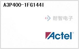 Actel公司的FPGA现场可编程门阵列-A3P400-1FG144I