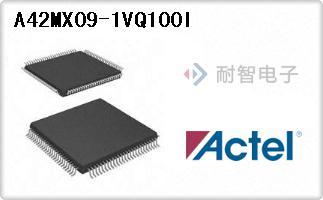 Actel公司的FPGA现场可编程门阵列-A42MX09-1VQ100I