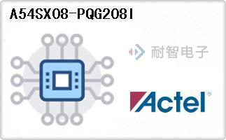 Actel公司的FPGA现场可编程门阵列-A54SX08-PQG208I