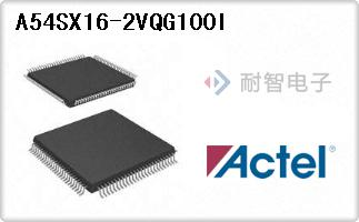 Actel公司的FPGA现场可编程门阵列-A54SX16-2VQG100I