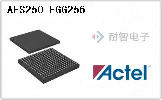 AFS250-FGG256
