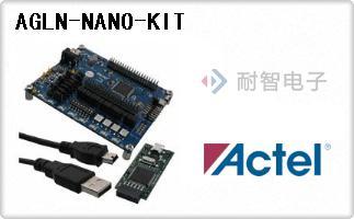 AGLN-NANO-KIT