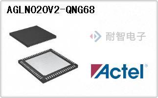 AGLN020V2-QNG68
