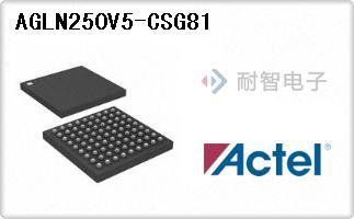AGLN250V5-CSG81