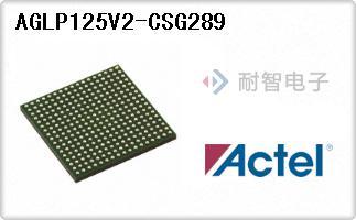 AGLP125V2-CSG289
