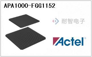 Actel公司的FPGA现场可编程门阵列-APA1000-FGG1152