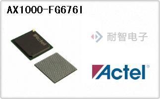 AX1000-FG676I