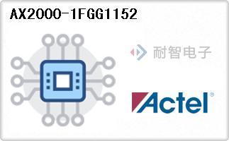 AX2000-1FGG1152