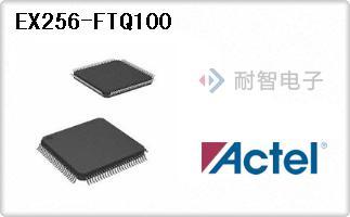 Actel公司的FPGA现场可编程门阵列-EX256-FTQ100