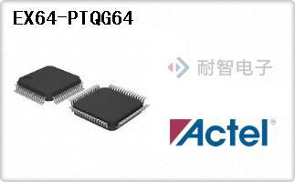 Actel公司的FPGA现场可编程门阵列-EX64-PTQG64