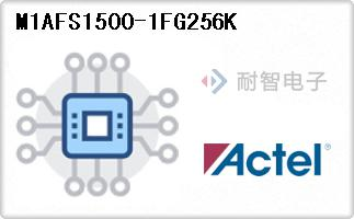 M1AFS1500-1FG256K