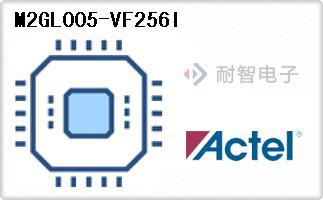 M2GL005-VF256I
