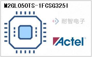 M2GL050TS-1FCSG325I