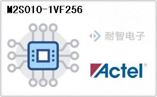 M2S010-1VF256