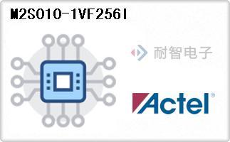 M2S010-1VF256I