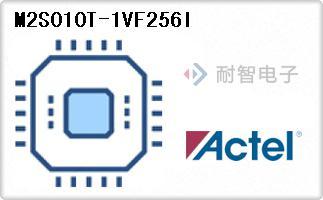 M2S010T-1VF256I