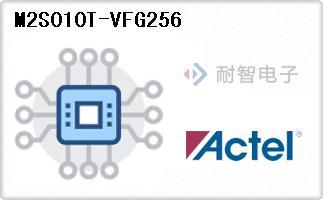 M2S010T-VFG256