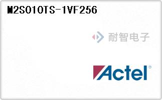 M2S010TS-1VF256