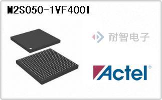 M2S050-1VF400I